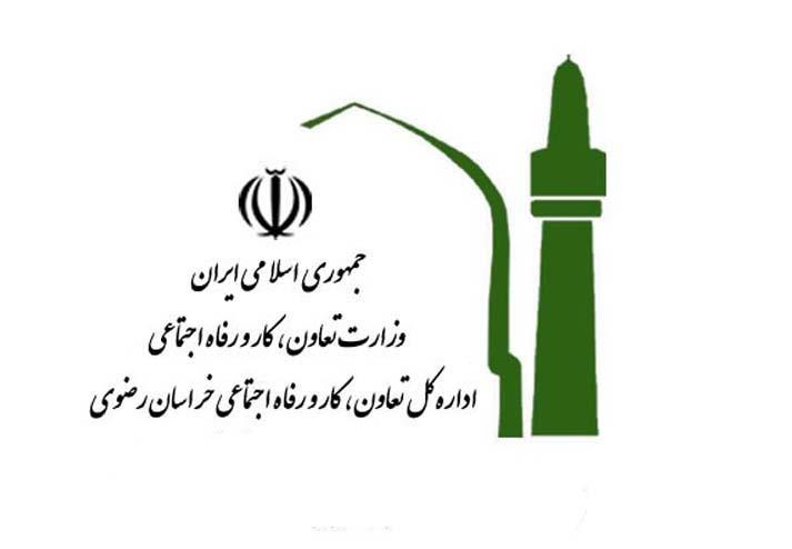 http://n-javan.com/aks/kar-mashhad.jpg